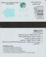 138/ Kuwait; P2. Blue Arrow, 5 K.D., CN Right, Autelca - Koweït