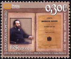 2013 The 125th Anniversary Of The General Property Code, Montenegro, MNH - Montenegro