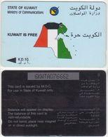 140/ Kuwait; P14. The Map Of The Kuwait - Koweït