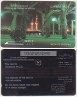 141/ Kuwait; P18. Kuwait Towers In The Night, CN 10KWTA - Koweït