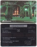 141/ Kuwait; P18. Kuwait Towers In The Night, CN 10KWTA - Kuwait