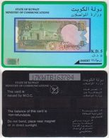 144/ Kuwait; P23. Banknote 5 Dinars, CN 17KWTB - Kuwait