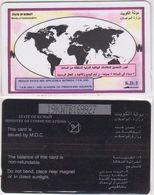 146/ Kuwait; P27. The Map Of The World, CN 19KWTB - Kuwait