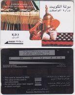 147/ Kuwait; P32. Local Products, CN 23KWTC - Crossed 0 - Kuwait
