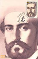 2013 MC, The 200th Anniversary Of The Birth Of Petar Ll Petrović Njegoš, Montenegro, MNH - Montenegro