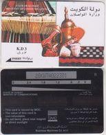 148/ Kuwait; P32. Local Products, CN 28KWTC - Koweït