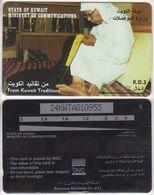 149/ Kuwait; P34. Traditional Craftsman, CN 24KWTA - Koweït