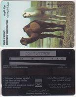 150/ Kuwait; P37. Two Camels, CN 29KWTA - Koweït