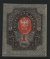 Russia / Russland 1917 - Mi-Nr. 77 D Y P U A * - MH - Probe - Unterdruck Schwarz - Unused Stamps