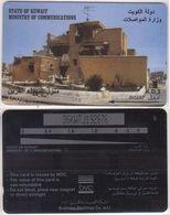 152/ Kuwait; P39. Damaged House, CN 36KWTJ - Koweït