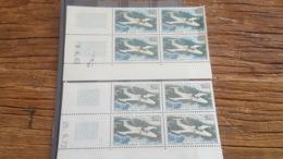 LOT506400 TIMBRE DE FRANCE NEUF** LUXE DEUX TEINTES - 1927-1959 Nuevos