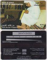 153/ Kuwait; P40. Traditional Craftsman, CN 36KWTK - Koweït