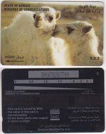 154/ Kuwait; P43. Two White Camels, CN 39KWTB - Kuwait