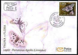 2013, FDC, Flora And Fauna, Butterflies, Montenegro, MNH - Montenegro