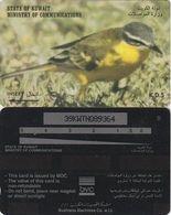 157/ Kuwait; P50. Gray-yellow Bird, CN 39KWTN - Koweït