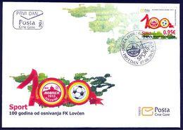 2013, FDC, Sports, Montenegro, MNH - Montenegro
