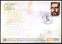 2013, FDC, The 200th Anniversary Of The Birth Of Petar Ll Petrović Njegoš, Montenegro, MNH - Montenegro