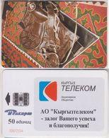 161/ Kyrgyzstan; P?. Horse Saddle - Kyrgyzstan