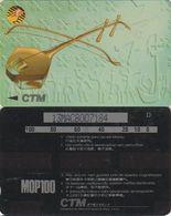 165/ Macau; P39. Musical Instrument 2, 13MACB - Macao