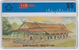 170/ Malaysia; P9. Rong Sri Hall, CN 209F - Malaysia