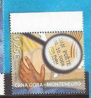 2006 130  MONTENEGRO  CRNA GORA  TAG DER BRIEFMARKE   NEVER HINGED - Montenegro