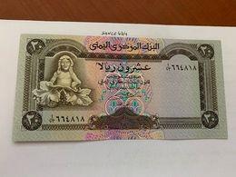 Yemen 20 Rials Uncirc. Banknote 1990 - Yemen
