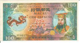 MACAU (FANATASY) 100 PATACAS N/D - Macau