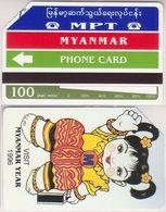191/ Myanmar; P3. Myanmar Year 1996, 100 Ut. - Myanmar