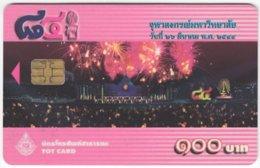 THAILAND G-002 Chip TOT - Event, Firework - Used - Thaïlande