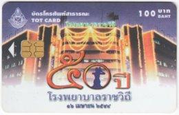 THAILAND G-020 Chip TOT - Architecture, Building - Used - Thaïlande