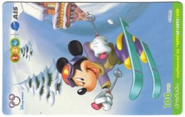THAILAND G-972 Prepaid 1-2-Call - Comics, Walt Disney - Used - Thaïlande