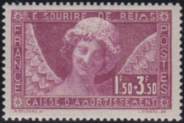 France   .   Yvert   .    256       .   *     .   Neuf Avec  Charnière    .    /    .    Mint-hinged - Nuovi