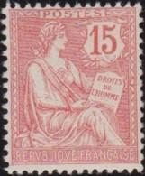 France   .   Yvert   .    125       .   *     .   Neuf Avec  Charnière    .    /    .    Mint-hinged - Nuevos