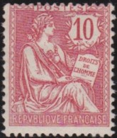 France   .   Yvert   .    124        .   *     .   Neuf Avec  Charnière    .    /    .    Mint-hinged - Unused Stamps