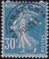 France   .   Yvert      .     P. 60  (2 Scans)       .    *      .   Neuf Avec Charnière   .    /    .   Mint-hinged - 1893-1947