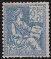 France   .   Yvert      .     114   (2 Scans)         .    *      .   Neuf Avec Charnière   .    /    .   Mint-hinged - Ungebraucht