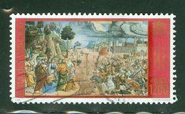 Vatican; Scott # 1173; Usagé  (9172) - Vatican