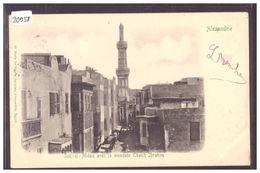 EGYPT - ALEXANDRIE - TB - Alexandrie