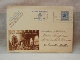 BELGIQUE - ENTIER POSTAL 90c LION BLEU - PUB TONGRES SI - OBLIT HUY + VAGUE 1952 - Entiers Postaux