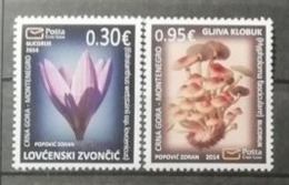 Montenegro 2014 / Yvert N°348-349 / ** - Montenegro