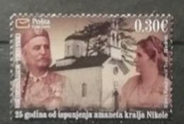 Montenegro 2014 / Yvert N°357 / ** - Montenegro