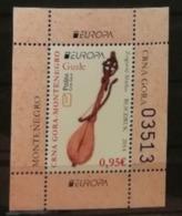 Montenegro 2014 / Yvert Bloc N°14 / ** - Montenegro