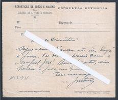 Impresso Da Repartição De Saúde E Higiene Da Colónia De S. Tomé E Príncipe De 1953. - Portugal