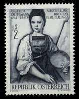 ÖSTERREICH 1968 Nr 1269 Postfrisch S57FA12 - 1945-.... 2. Republik