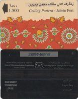 218/ Oman; P49. Pattern - Red, 29OMNM - Oman