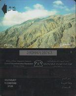 224/ Oman; P57. Pride, 29OMNV - Squared Digits - Oman
