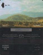 225/ Oman; P58. Highland Ranges, 29OMNW - Oman