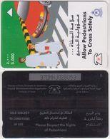 250/ Oman; P96. Right In Pedestrian, 37OMNJ - Oman