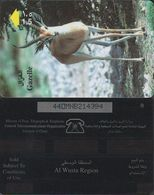 271/ Oman; P137. Gazelle, 44OMNB - Oman