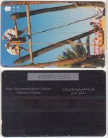 284/ Oman; P164. Irrigation, 48OMNT - Oman